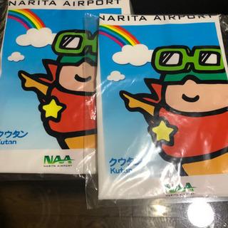 成田空港 「クウタン」ビニルバッグ 未開封二枚
