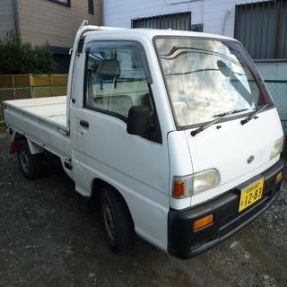 軽専門在庫50台 平成10年 サンバートラック 4WD 6万円 ...
