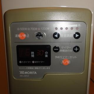 オイルヒーター MORITA MO-AB12 1200W 8枚フ...