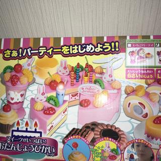 ⭕️セール⭕️女の子 おもちゃ チョコセット♡