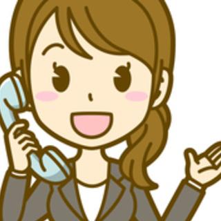 ★誰にも言えない悩みや不安・・お話しすることで何かがかわるハズ☆彡
