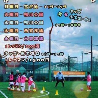 MOXY サッカースクール