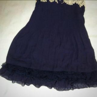 アクシーズファームドレス