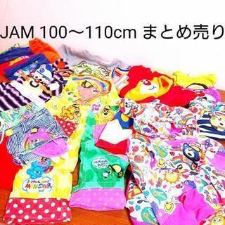 【引き渡し者様決定】JAM ジャム 【1着あたり約333円】10...