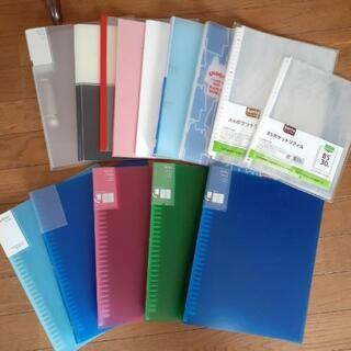 A4サイズ ファイルなど12冊