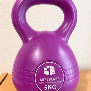 ケトルベル 5kg (筋トレ)