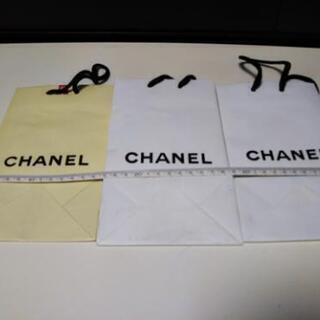シャネル ショップ袋3枚