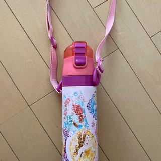 子供用水筒 プリンセス