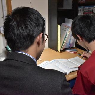 【キャンペーン】60分無料体験!オンライン家庭教師GIPS【愛知】の画像