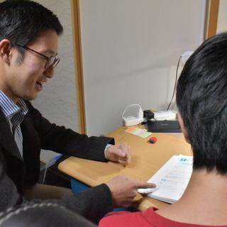 【キャンペーン】60分無料体験!オンライン家庭教師GIPS【愛知】 - 日進市