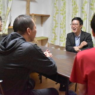 【キャンペーン】60分無料体験!オンライン家庭教師GIPS【愛知】 − 愛知県