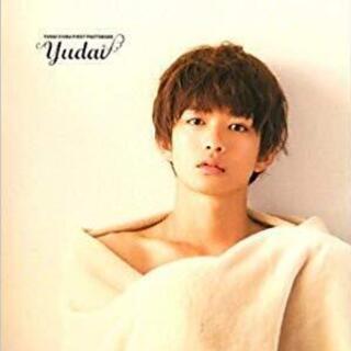 千葉雄大のファースト写真集 Yudai
