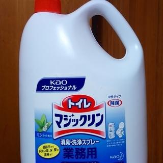 【新品★未使用】業務用トイレマジックリン★ミントの香り【4.5ℓ】