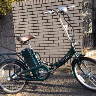 モペット式電動自転車