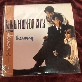 GAN-BA-RUN-DA CLUB記念アルバム