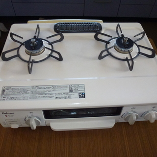 LPガス用 ガステーブル パロマ製