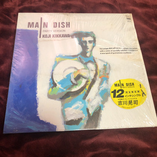 吉川晃司MAIN DISH レコード