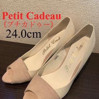 【激安‼️】Petit Cadeau (プチカドゥ) オープン ...