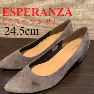 【激安‼️】ESPERANZA (エスペランサ) スエード パンプス