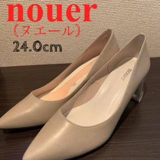 【激安‼️】nouer (ヌエール) クリアヒール パンプス
