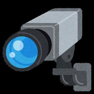 防犯、見守りカメラ取り付け・設定いたします