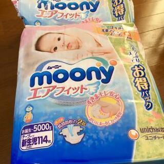 新生児用おむつ(5000グラムまで)