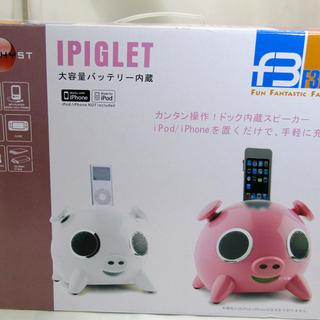 中古品 CAVジャパンン iPIGLET スピーカー ウーハー ...