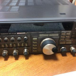 ジャンク  ヤエス アマチュア無線機