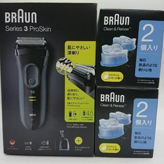 BRAUN シリーズ3 Pro Skin 3050cc-G 未使...