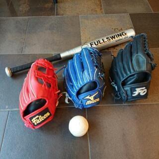 少年野球セット(低学年用)
