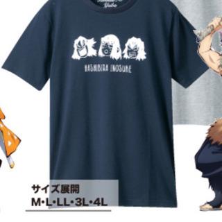 ☆鬼滅の刃 Tシャツ☆