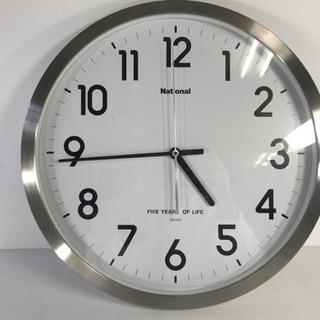 National ナショナル 壁掛け時計 掛け時計 ウォールクロ...
