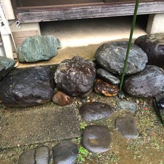 [写真追加しました]無料でお譲りします 庭石 小さめ
