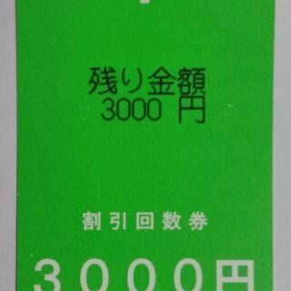 大阪市営駐輪場★大阪市営駐輪場ならどこでも機械式ゲートで使用可能...