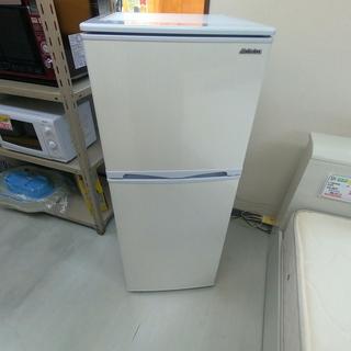 【リサイクルサービス八光 安心の3か月保証 配達・設置OK…
