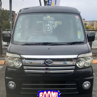 アトレー ワゴン☆ターボ☆ブラックエディション☆車検1年以上付