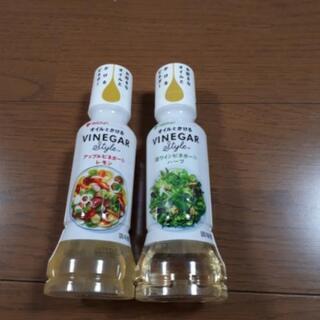 【未開封】ミツカン ビネガースタイル190ml (2種)