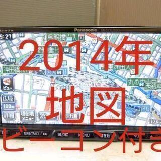 【美品】パナソニック CN-HDS700D HDDナビゲーション