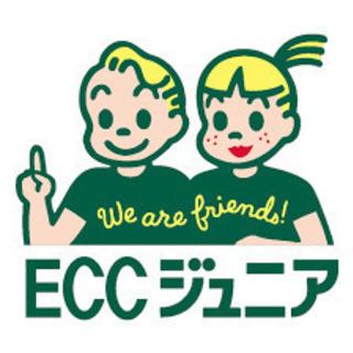 初心者の方歓迎します!ECCジュニア・BS今川一丁目教室