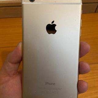 iPhone 6 plus 64GB au gold