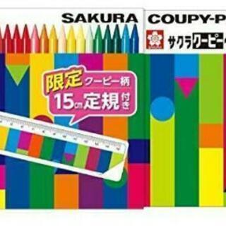 新品 サクラクレパス クーピーペンシル 30色 限定 定規付き色...