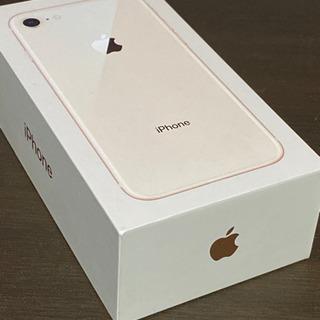 iphone8 64GB 箱付属品