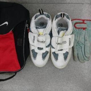 安全靴、ケース、おまけの革手袋