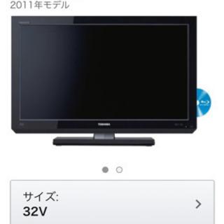 ✳︎値下げしました✳︎東芝 32V型 液晶 テレビ 32RB2 ...