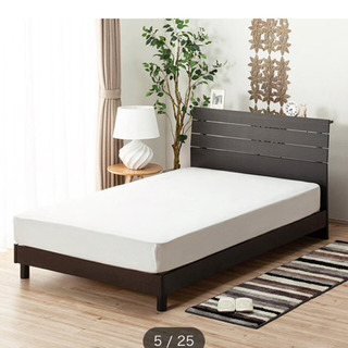 シングル ベッド 2つセット 黒 木目 ニトリ
