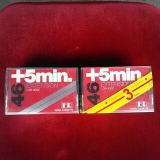 スワイヤ・46分カセットテープ6本セット新品未開封超プレミアムレア物
