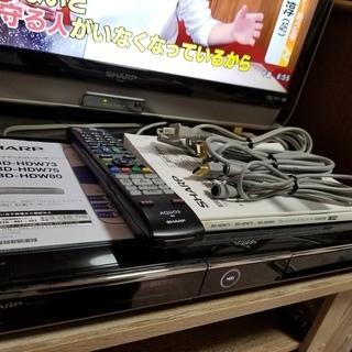 ☆人気ロングセラー機種!W録画・320GB!AQUOS BD-H...