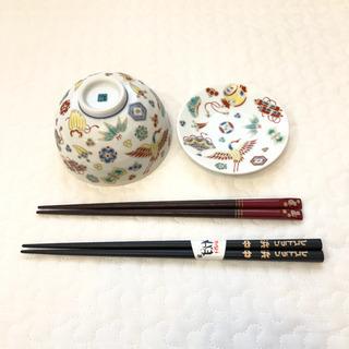 九谷焼の茶碗、小皿と輪島塗箸