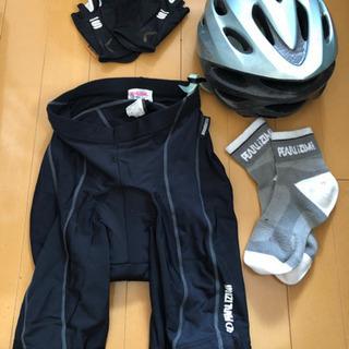 サイクル用のパンツ、メット、手袋、靴下セット