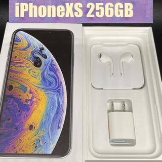 iPhoneXS 256GB シルバー SIMフリー